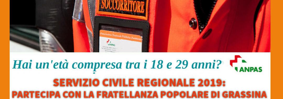 Promozionale servizio civile regionale 2019